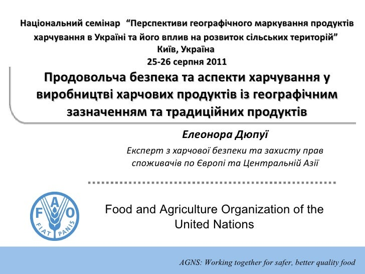 Eleonora Dupoy, FAO, Food safety and nutrition 2011