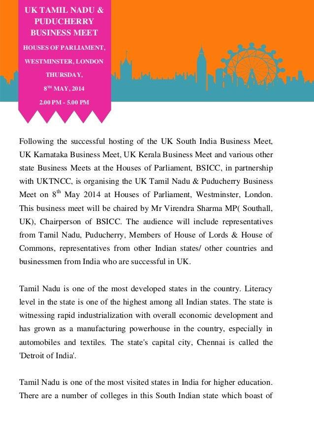 UK Tamil Business Meet 2014