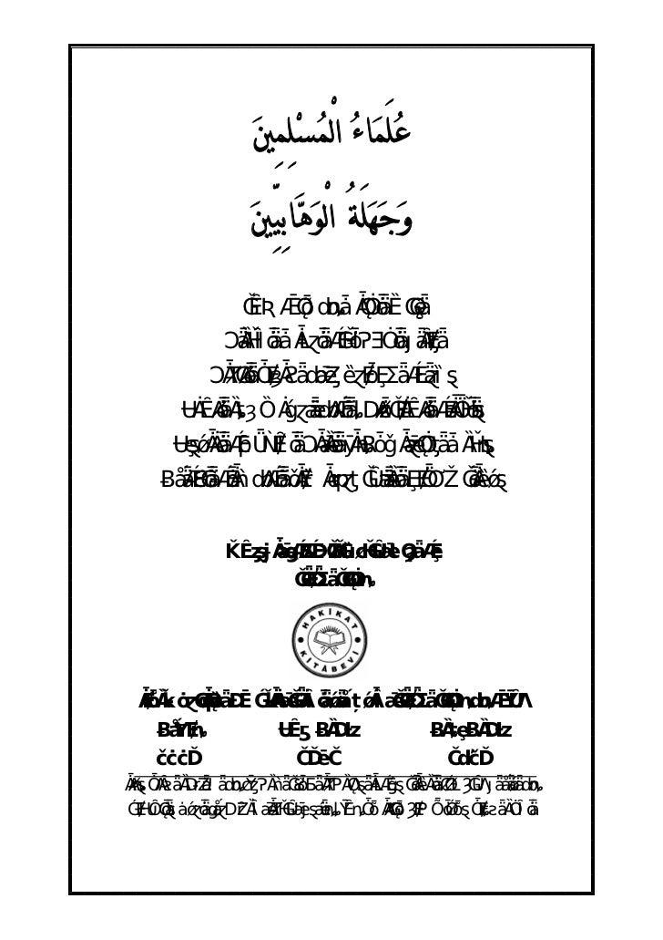 Ulama al muslimeen wa jahalat al-wahabiyyen