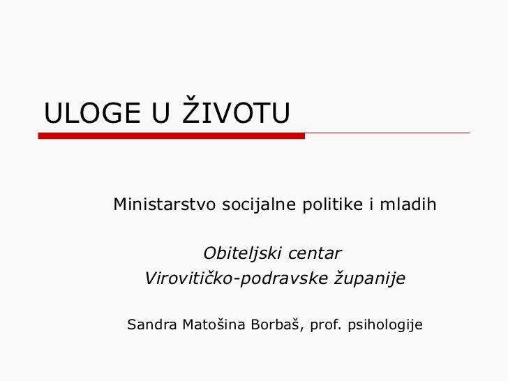 ULOGE U ŽIVOTU   Ministarstvo socijalne politike i mladih              Obiteljski centar      Virovitičko-podravske župani...