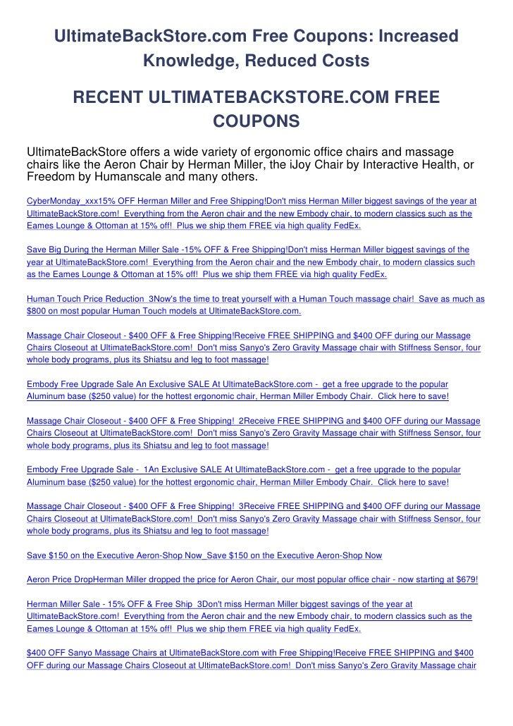 UltimateBackStore.com-Free-Coupons