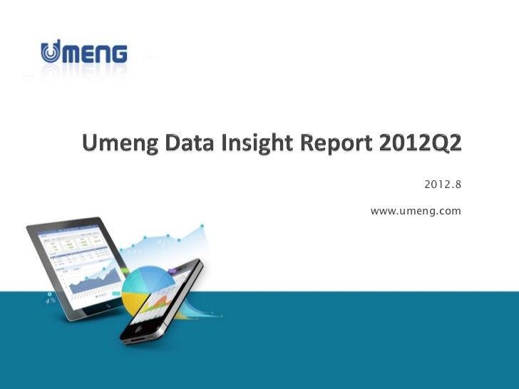 2012.8www.umeng.com