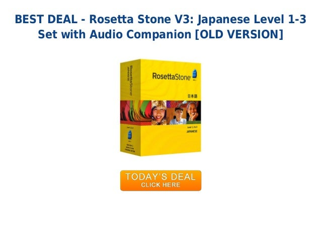 Unbeatable price rosetta stone v3 japanese level 1-3 set ... Rosetta Stone Login