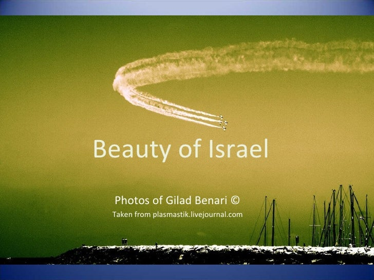 Beauty of Israel Photos of Gilad Benari © Taken from plasmastik.livejournal.com
