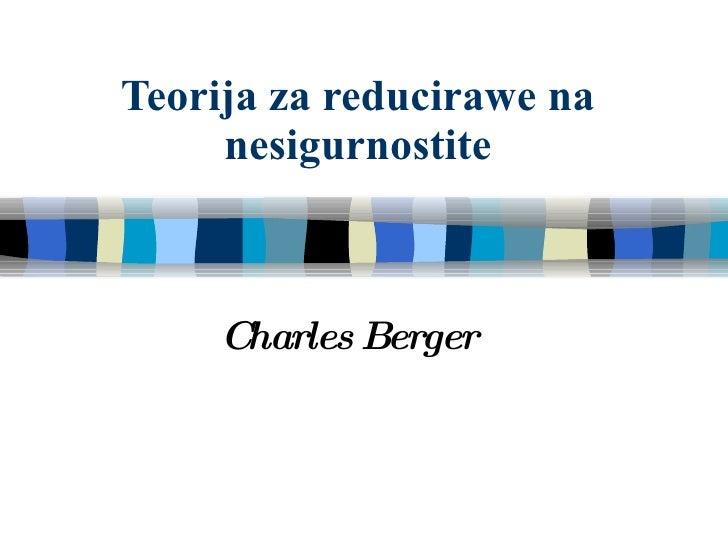 Teorija za reducirawe na nesigurnostite Charles Berger