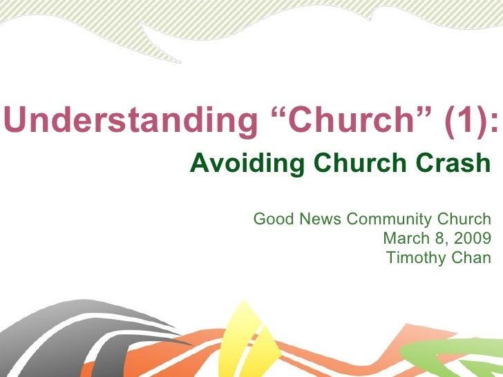 認識教會 / Understanding Church (1)