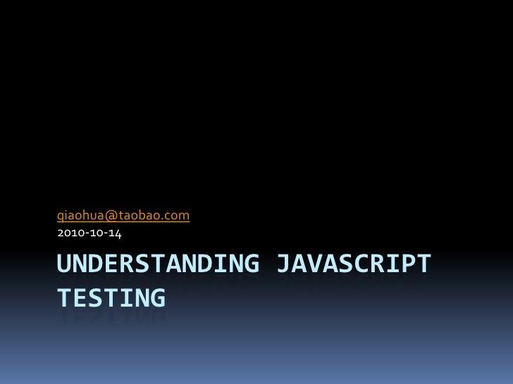 Understanding JavaScript Testing<br />qiaohua@taobao.com<br />2010-10-14<br />