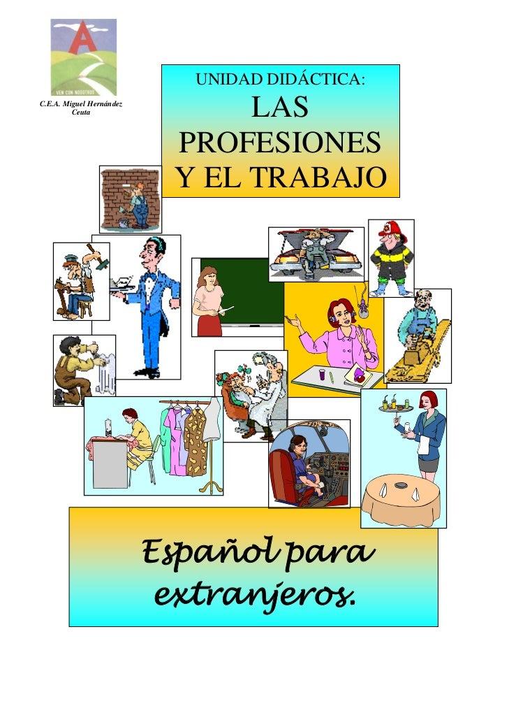 Unidad didáctica   las profesiones y el trabajo