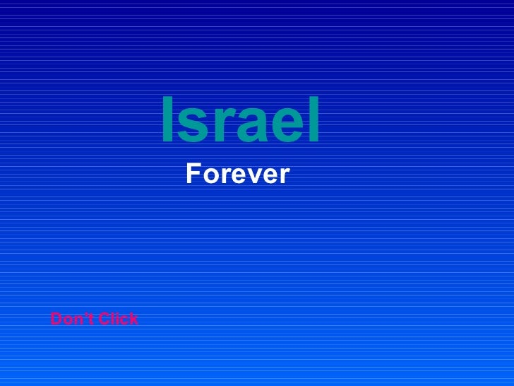 Un Israel Forever