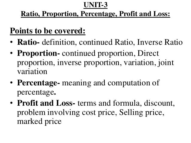 rates and unit rates worksheets