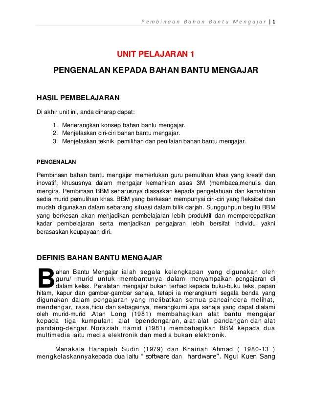 Pembinaan Bahan Bantu Mengajar |1                               UNIT PELAJARAN 1      PENGENALAN KEPADA BAHAN BANTU MENGAJ...