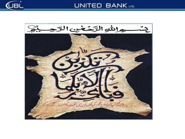  3rdrd largest Commercial Bank of Pakistan UBL assets of over 620 billion It has 1257 branches in Pakistan 17 branches...