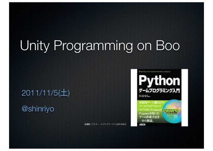 Unity Programing on Boo