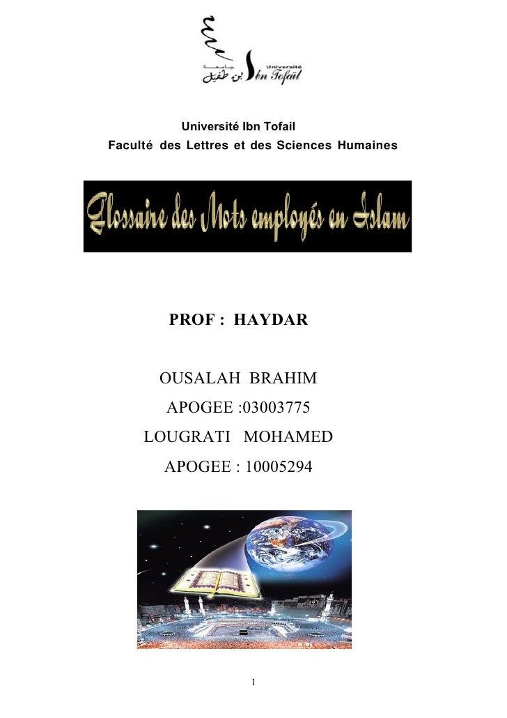 Université Ibn TofailFaculté des Lettres et des Sciences Humaines         PROF : HAYDAR       OUSALAH BRAHIM        APOGEE...
