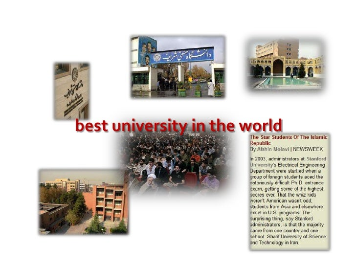 Best University in The World