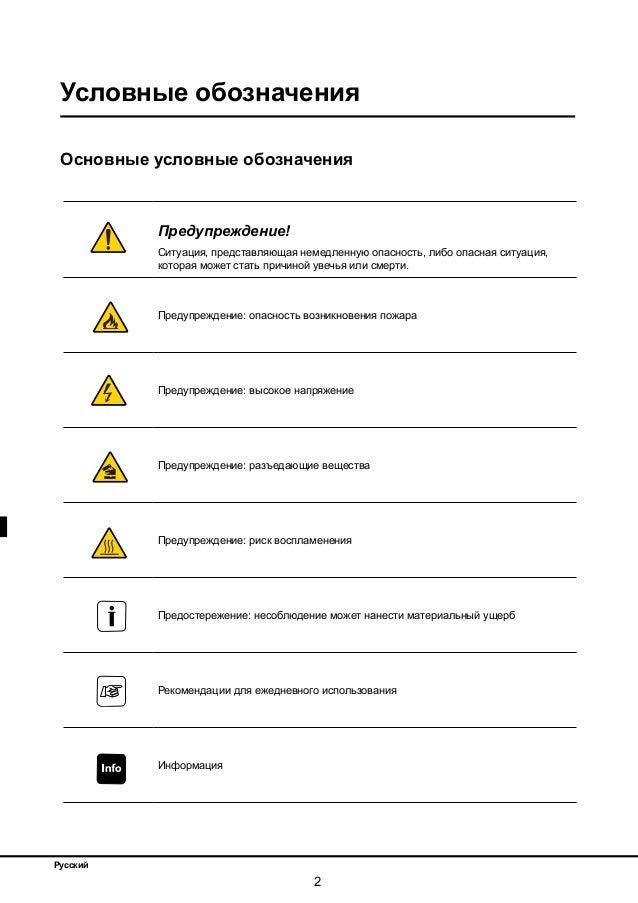 Maxi 505 руководство по эксплуатации - фото 8