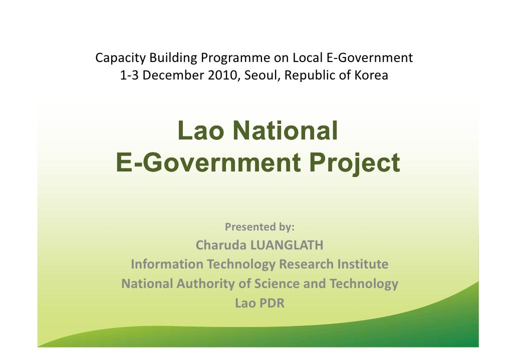 Lao National E-Government Project