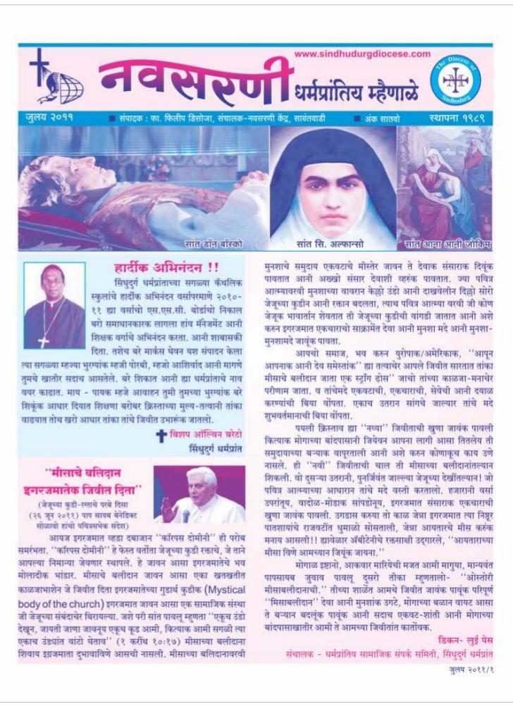 Navsarni Bulletin - July 2011