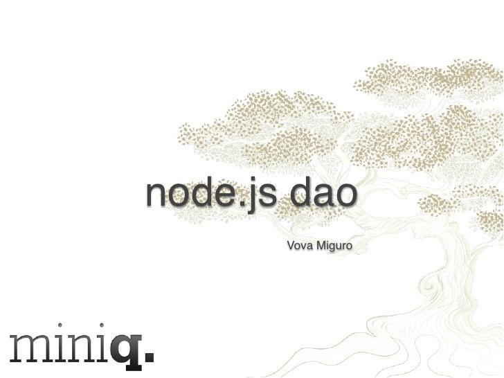 node.js dao