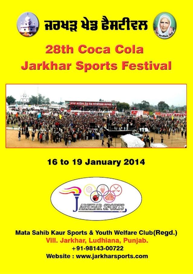 Jarkhar Sports