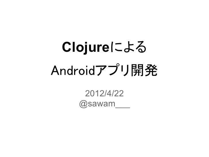 clojure on android