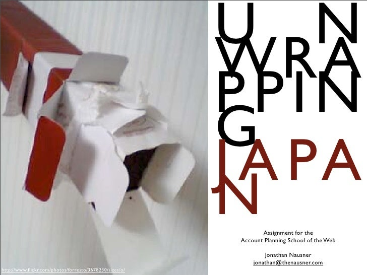 Unwrappingjapan Opt