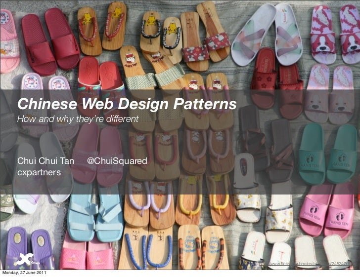 Chinese web design patterns: how and why they're different (Chui Chui Tan)