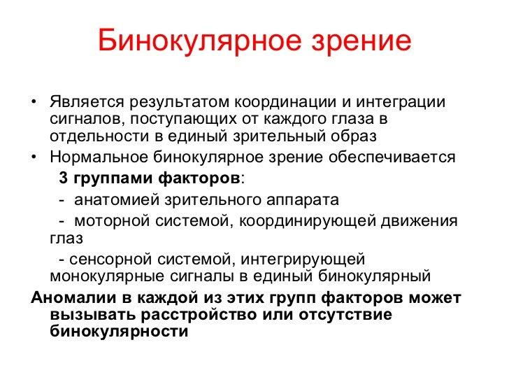 Циклофория