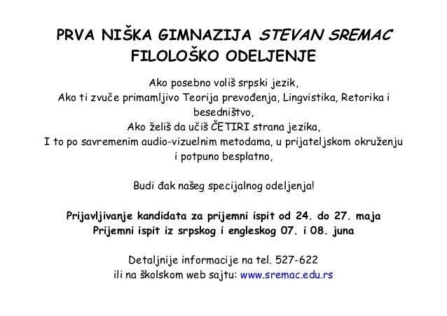 Upis2014: Plakat za filološko odeljenje
