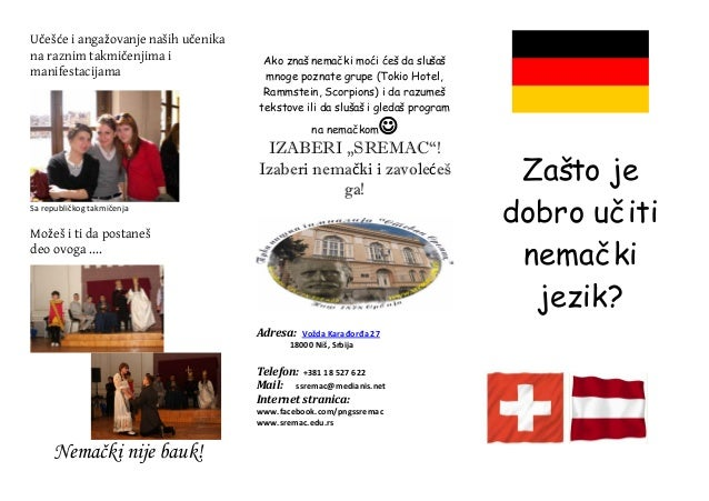 Upis 2014 Nemački jezik