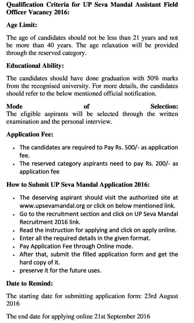 Upla ro and aro job 2016 exam result  check online