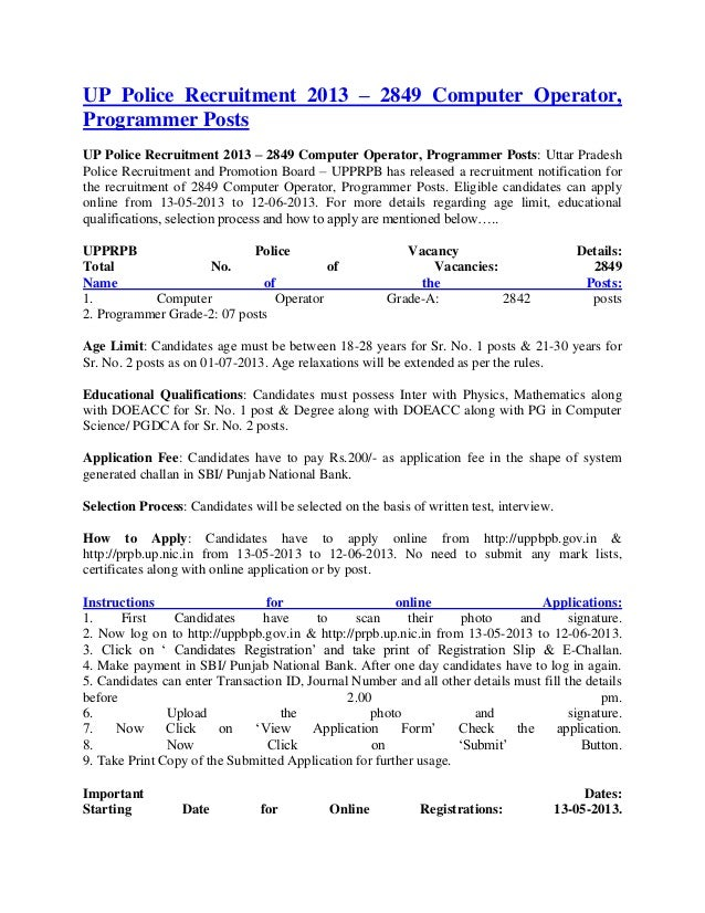 UP Police Recruitment 2013 – 2849 Computer Operator,Programmer PostsUP Police Recruitment 2013 – 2849 Computer Operator, P...