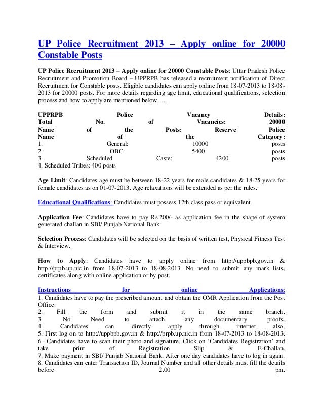 Up police recruitment 2013 – apply online for 20000 constable posts