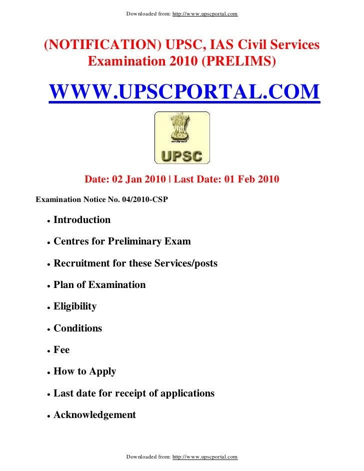 Upsc, Ias Civil Services Examination 2010 (Prelims)