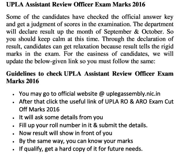 Upla ro and aro job 2016 exam result  check online