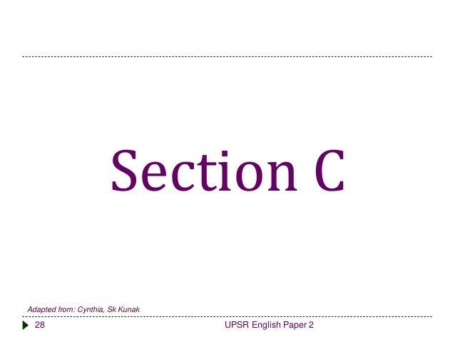 bombastic english words for essays