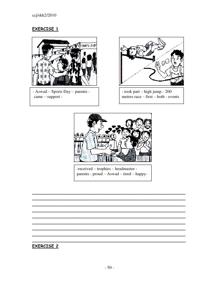 essay on annual sports day for class 3