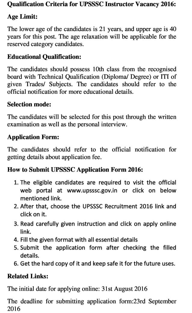 Upsssc govt job recruitment 2016 latest  instructor vacancy exam result