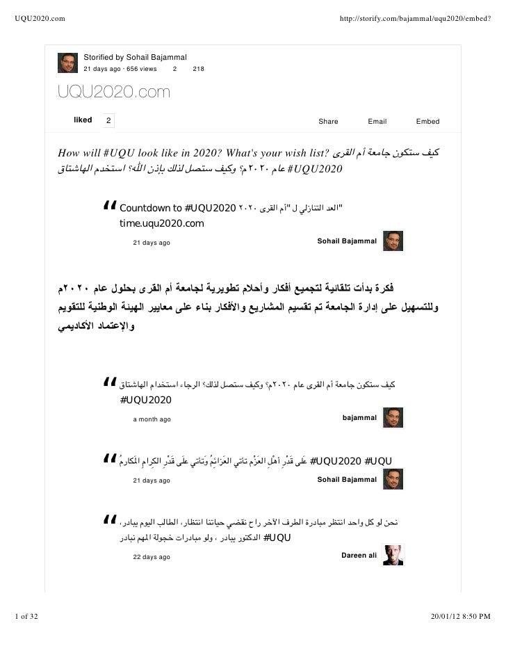 UQU2020.com                                                            http://storify.com/bajammal/uqu2020/embed?         ...