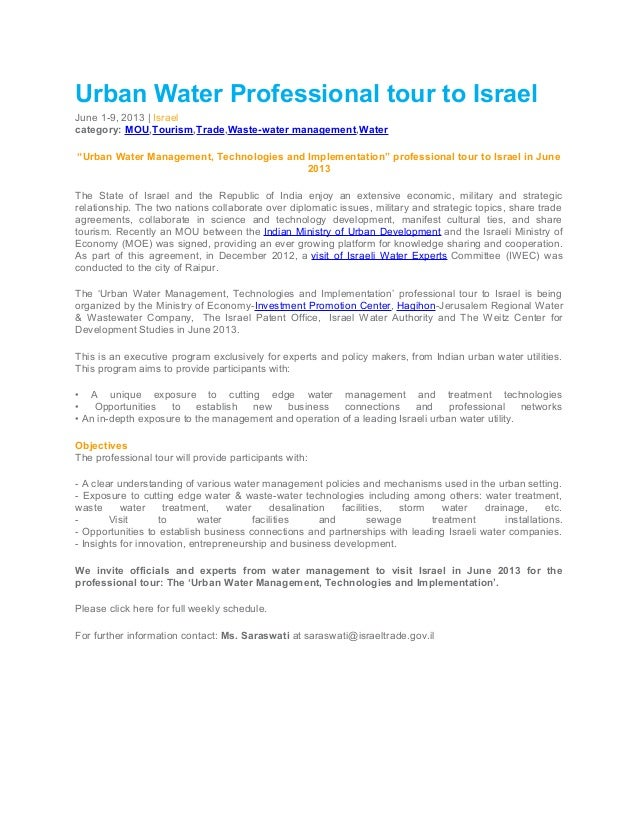 "Urban Water Professional tour to IsraelJune 1-9, 2013 | Israelcategory: MOU,Tourism,Trade,Waste-water management,Water""Urb..."