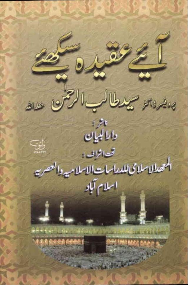 Urdu 01