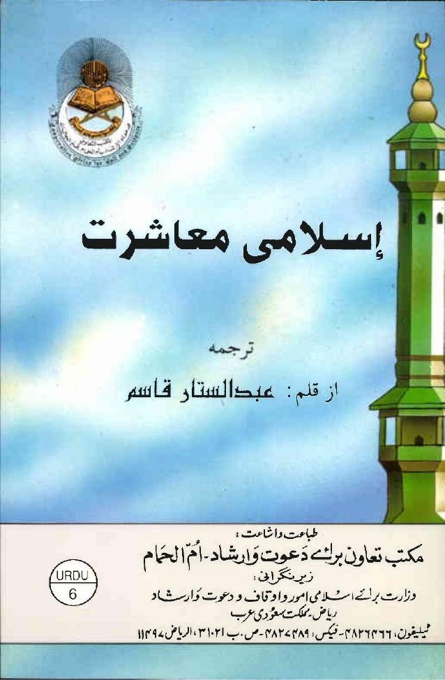 Urdu 19