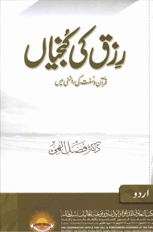 Urdu 27