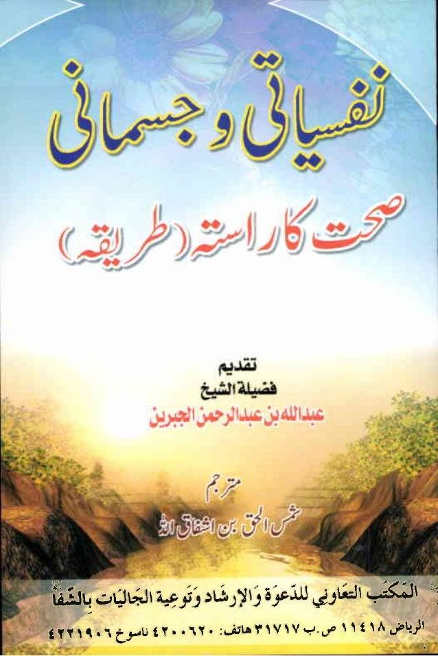 Urdu 38