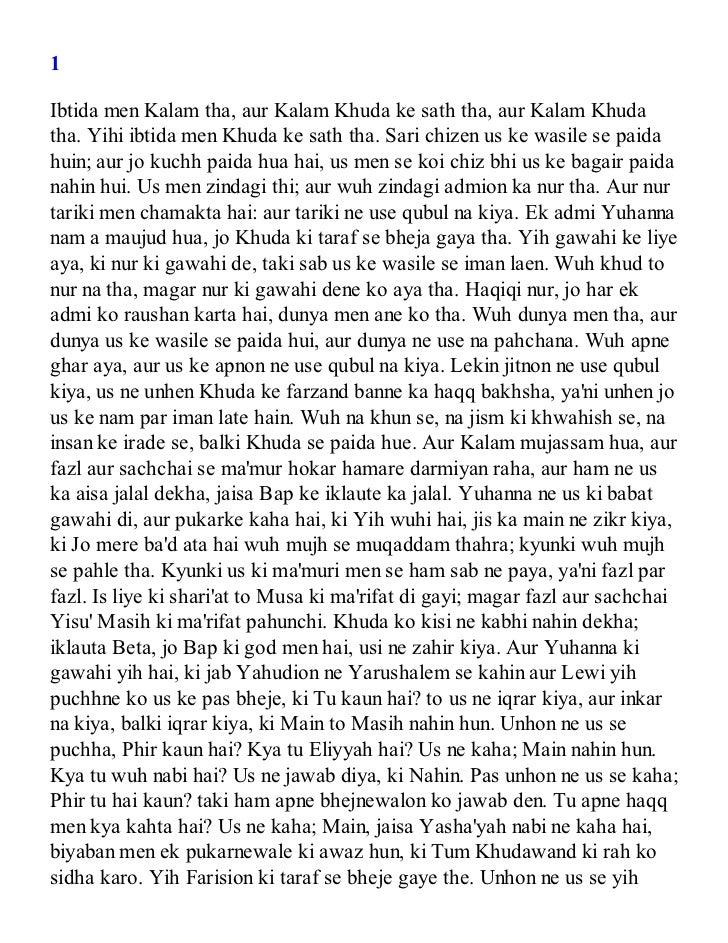 1Ibtida men Kalam tha, aur Kalam Khuda ke sath tha, aur Kalam Khudatha. Yihi ibtida men Khuda ke sath tha. Sari chizen us ...
