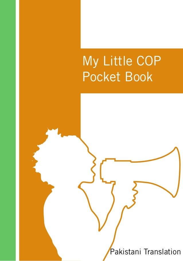 My Little COPPocket BookPakistani Translation