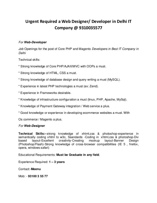 Urgent required a web designer/ web developer