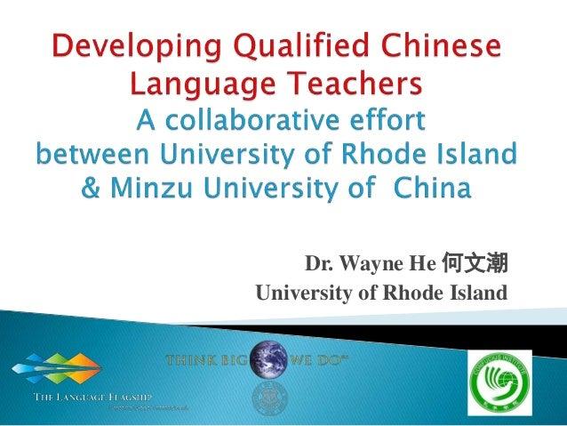 Dr. Wayne He 何文潮 University of Rhode Island