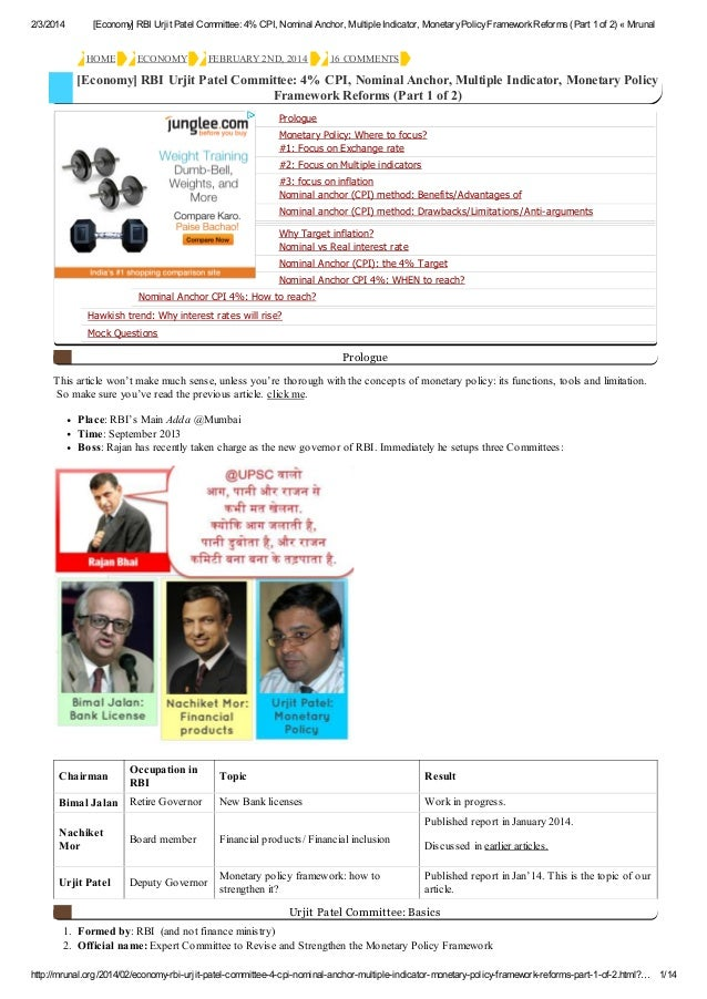 2/3/2014  [Economy] RBI Urjit Patel Committee: 4% CPI, Nominal Anchor, Multiple Indicator, Monetary Policy Framework Refor...