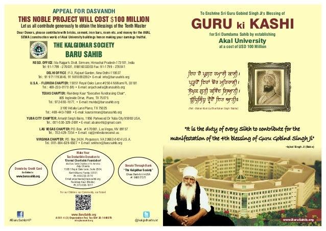 Kalgidhar Trust - Baru Sahib Brochure for Akal University Guru ki Kashi